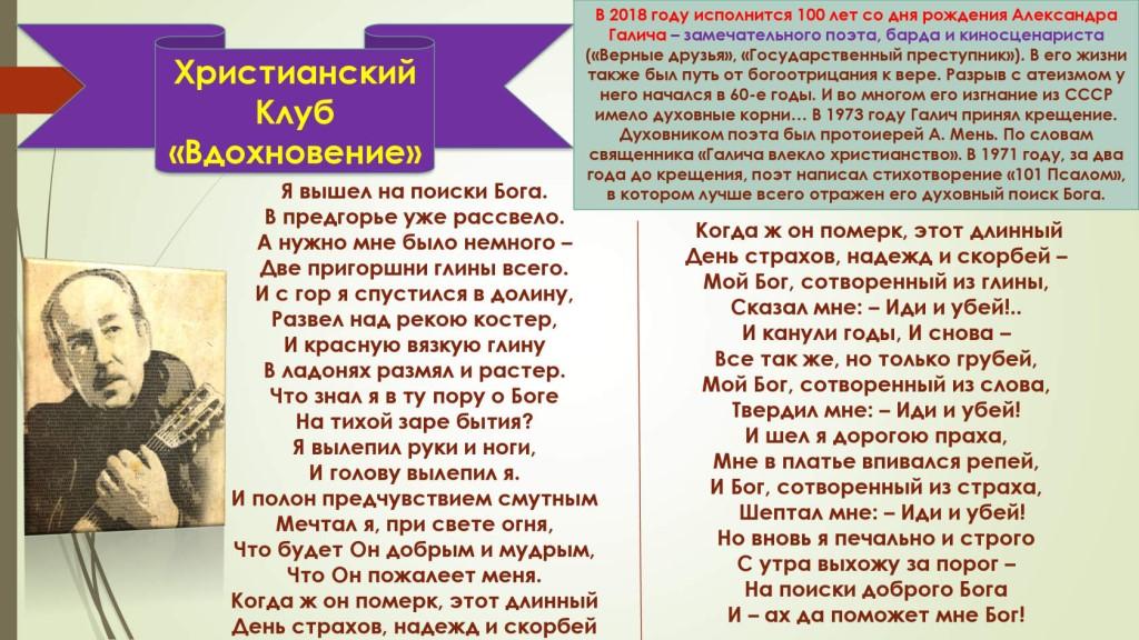 http://s7.uploads.ru/av0Oc.jpg