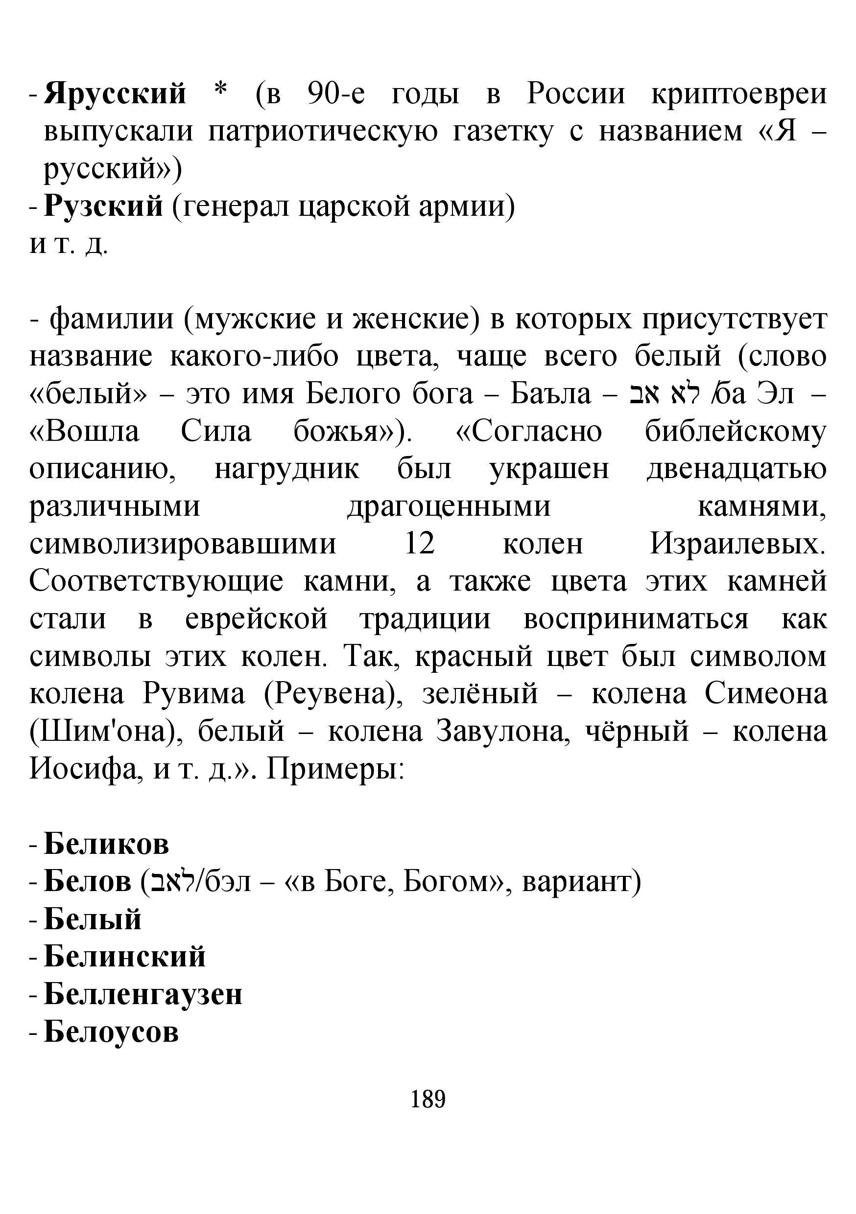 http://s7.uploads.ru/b2w8g.jpg