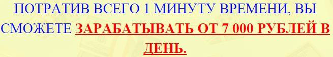 http://s7.uploads.ru/bGzBu.jpg