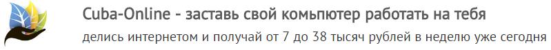 http://s7.uploads.ru/bHwdk.png