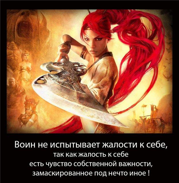 http://s7.uploads.ru/bKj4S.jpg