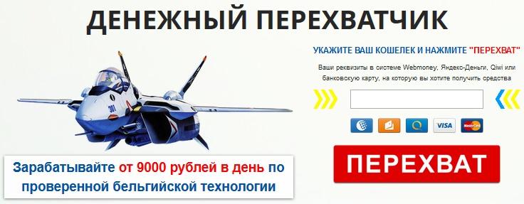 http://s7.uploads.ru/bKoiD.jpg