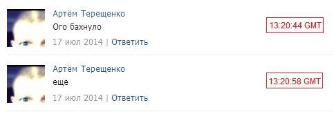 http://s7.uploads.ru/bNVgJ.jpg