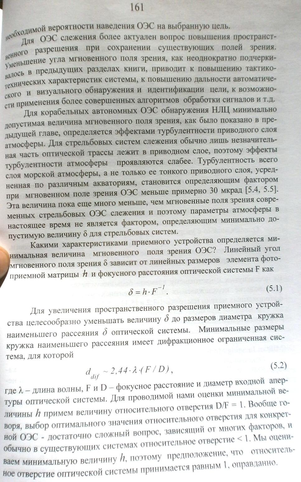 http://s7.uploads.ru/bQzcD.jpg