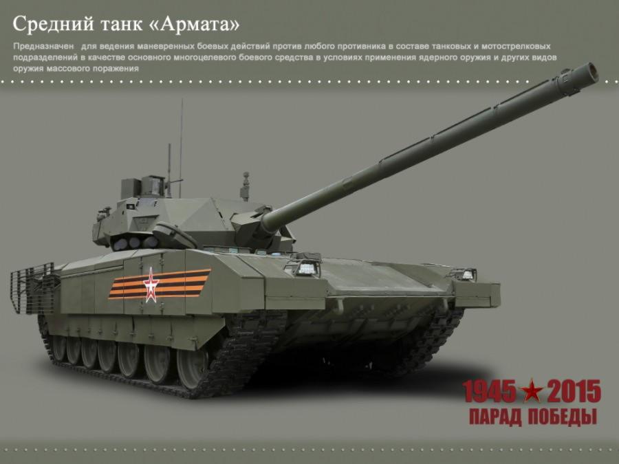 http://s7.uploads.ru/bRg2i.jpg