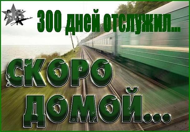 http://s7.uploads.ru/bnlBJ.jpg