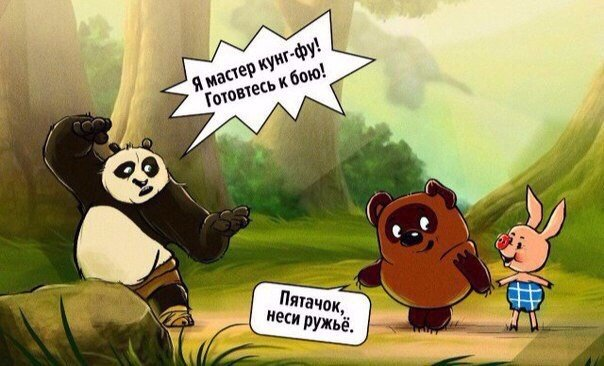 http://s7.uploads.ru/bpHIc.jpg