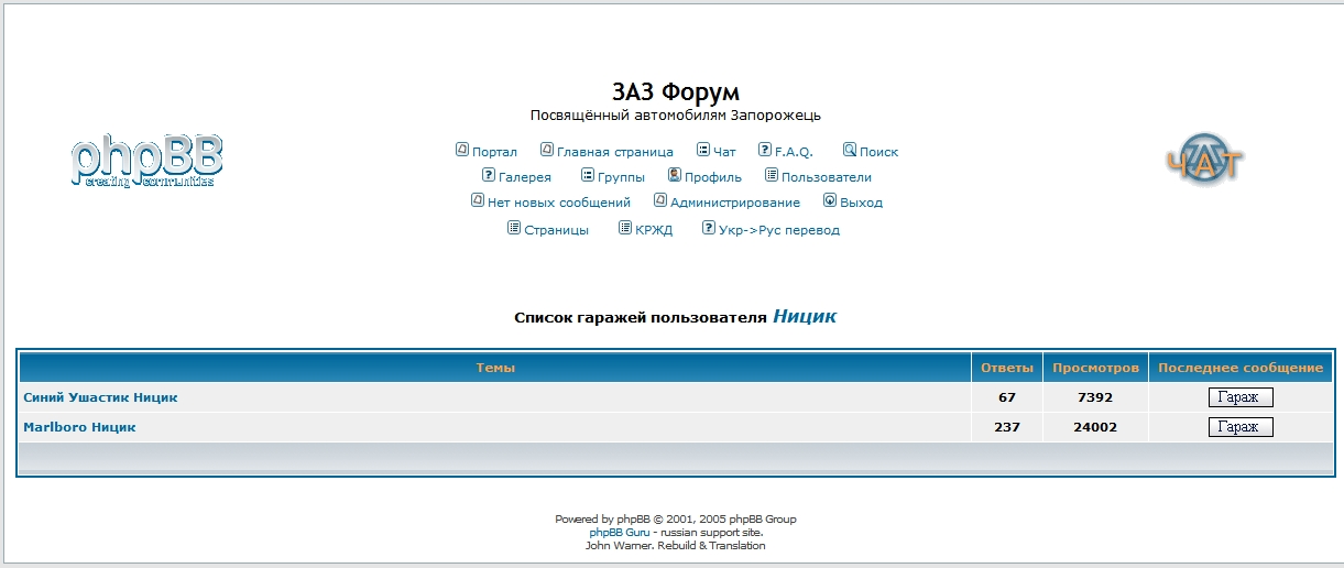 http://s7.uploads.ru/bqEp2.jpg