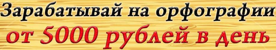 http://s7.uploads.ru/bvACR.jpg