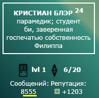 http://s7.uploads.ru/bvDCf.png
