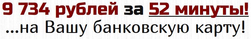 http://s7.uploads.ru/bwD6B.png