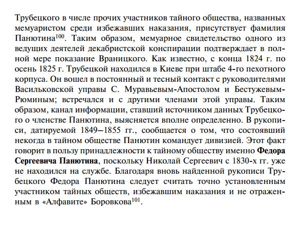http://s7.uploads.ru/byRUv.png