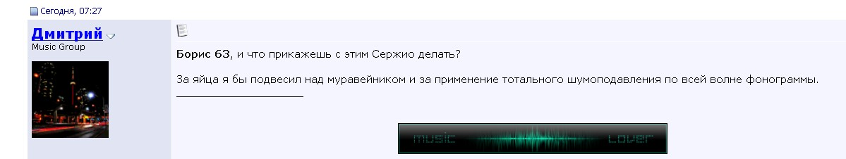 http://s7.uploads.ru/c6Hw9.jpg