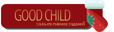 http://s7.uploads.ru/cAEqx.png