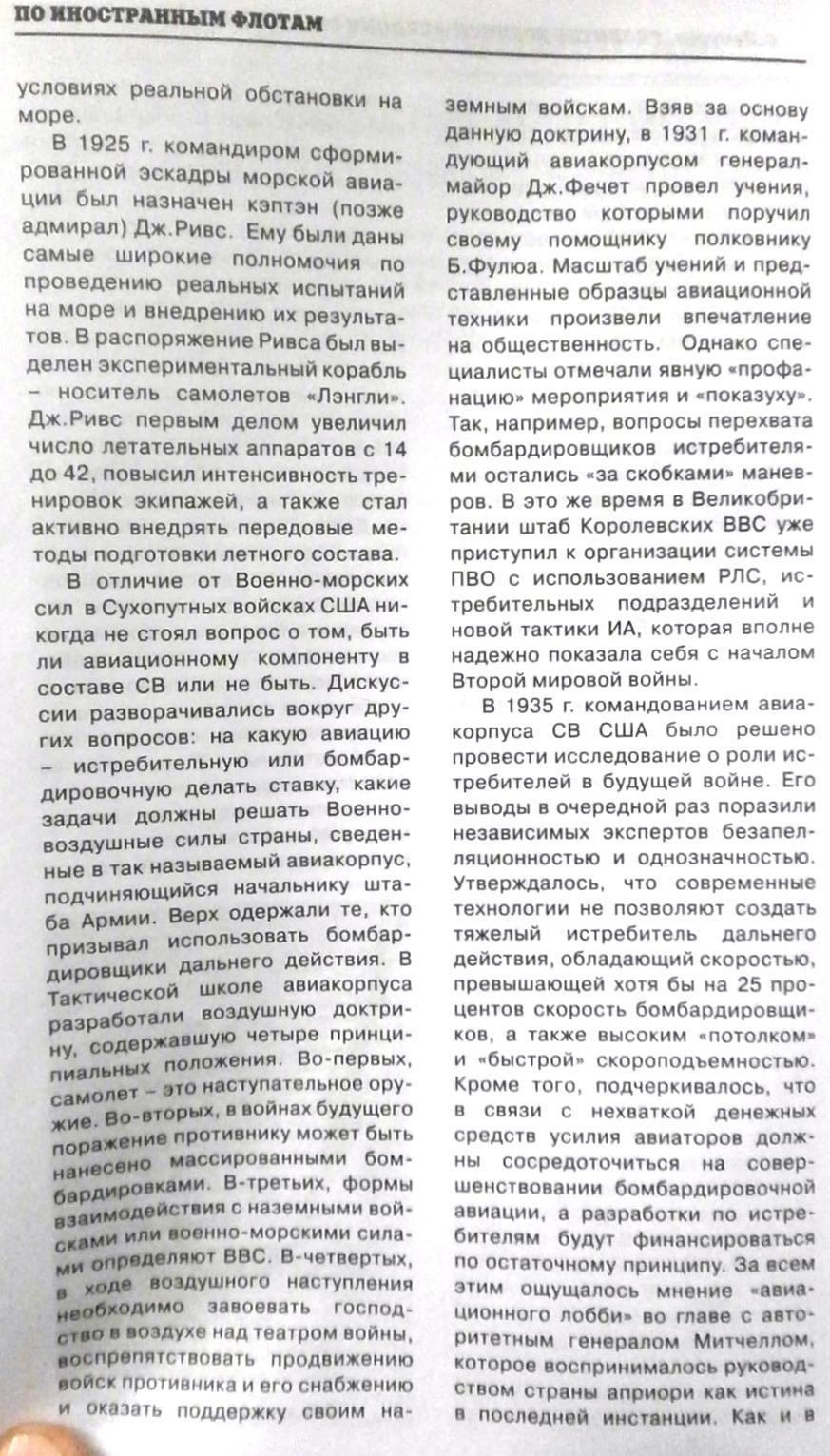 http://s7.uploads.ru/cGhtV.jpg