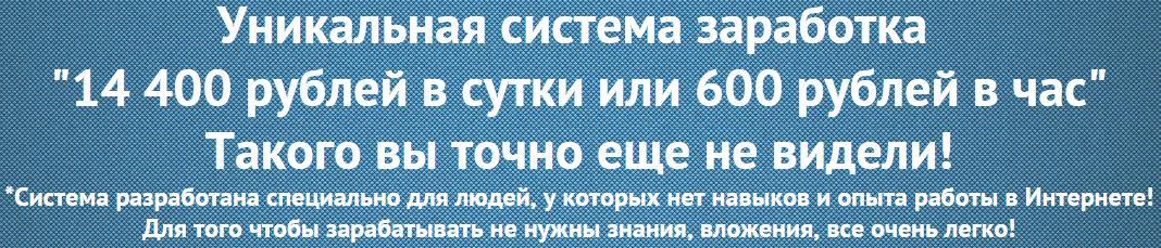 http://s7.uploads.ru/cKNjy.jpg