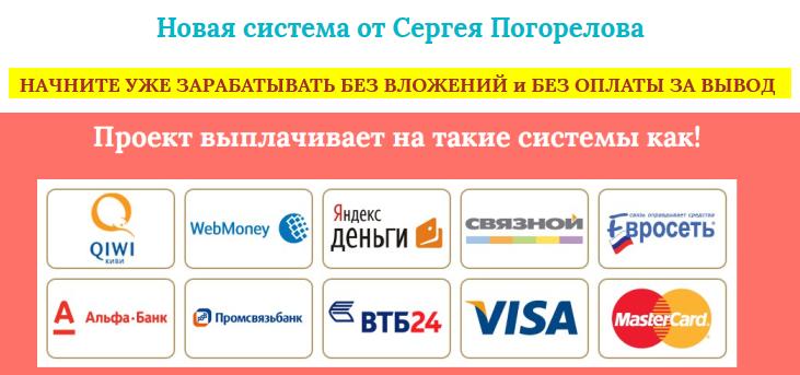 http://s7.uploads.ru/cKebA.png
