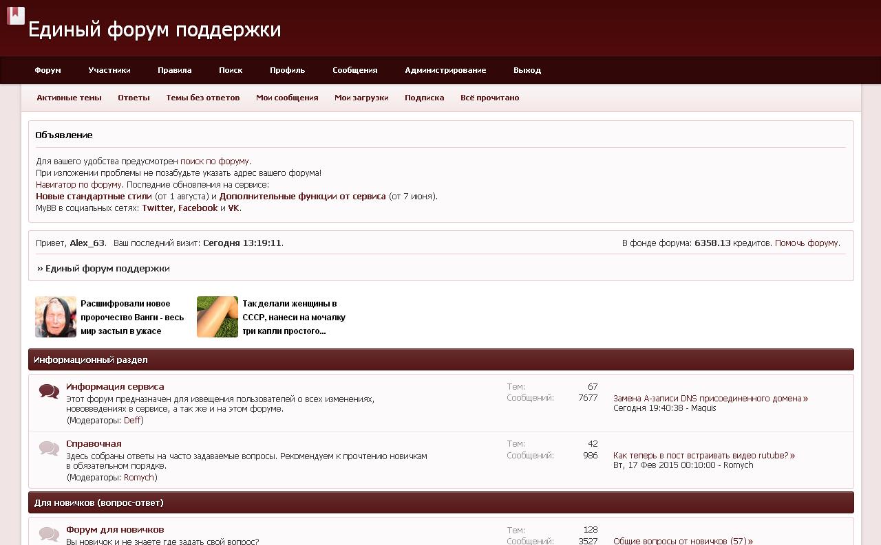 http://s7.uploads.ru/cLBCJ.png