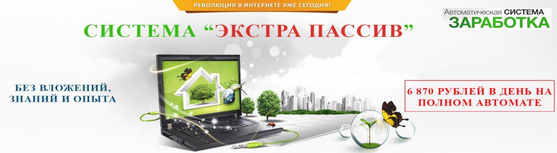http://s7.uploads.ru/cR3C7.jpg