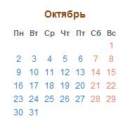 http://s7.uploads.ru/cU34G.png