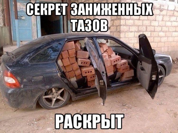 http://s7.uploads.ru/cayBH.jpg