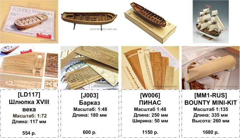 http://s7.uploads.ru/cfvHX.jpg