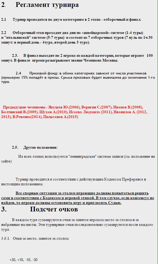 http://s7.uploads.ru/cmL2r.png