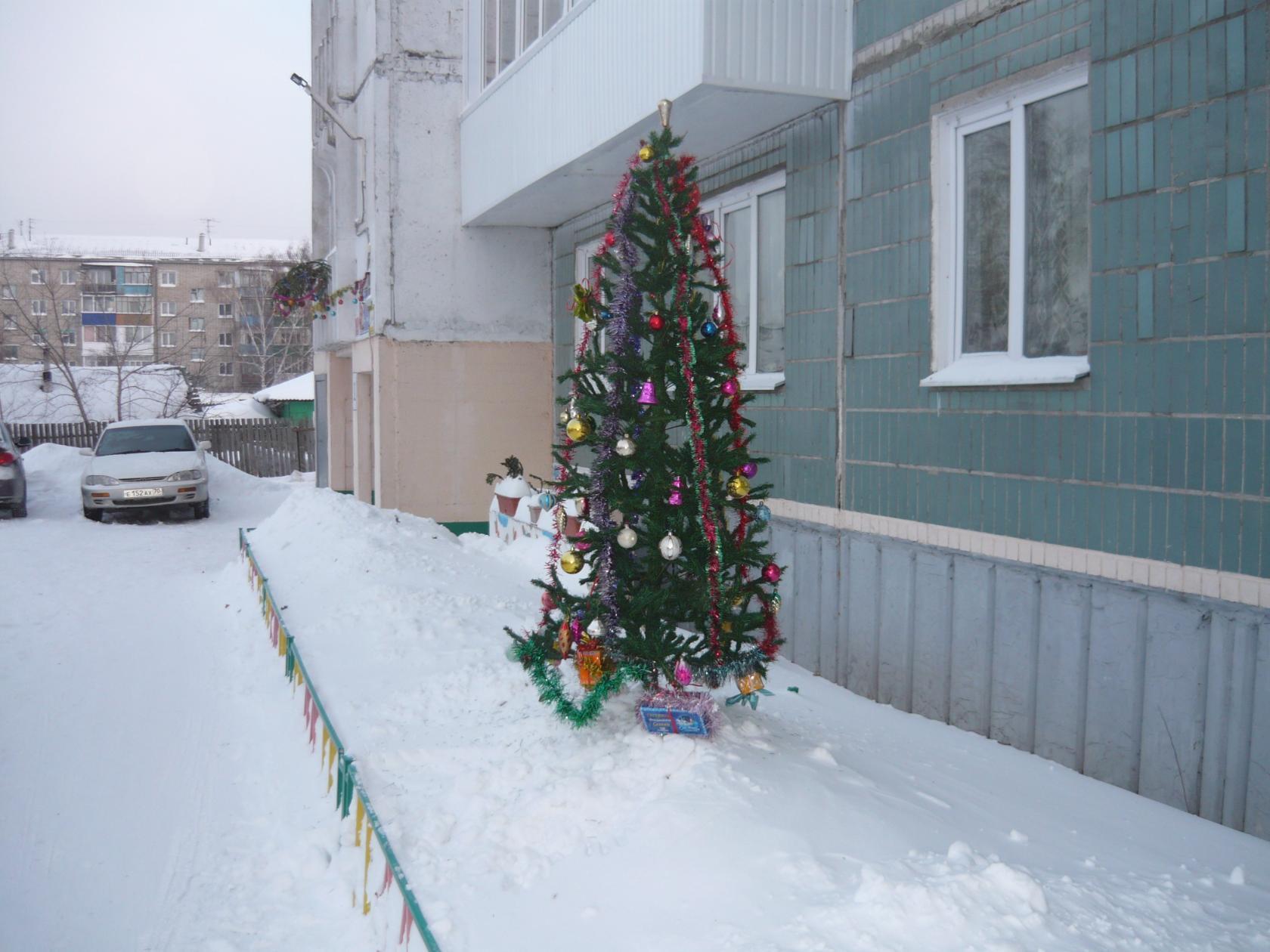 http://s7.uploads.ru/cqoCP.jpg