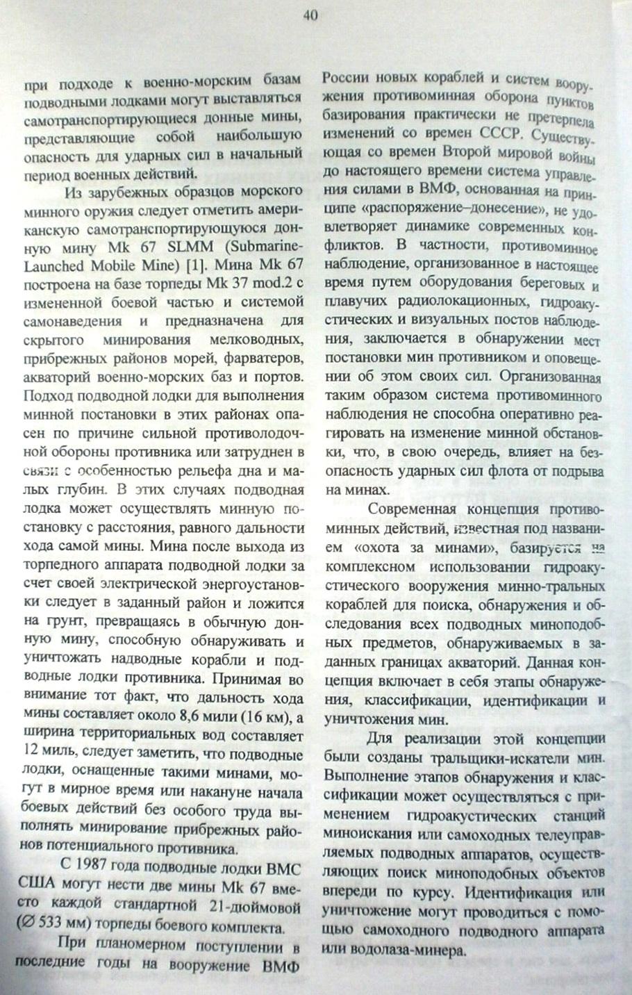 http://s7.uploads.ru/cx2O5.jpg