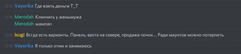 http://s7.uploads.ru/d/256PX.jpg