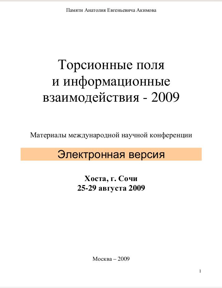 http://s7.uploads.ru/d/69mzx.png
