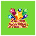 http://s7.uploads.ru/d/9qlNO.png