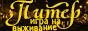 http://s7.uploads.ru/d/SiXM7.png