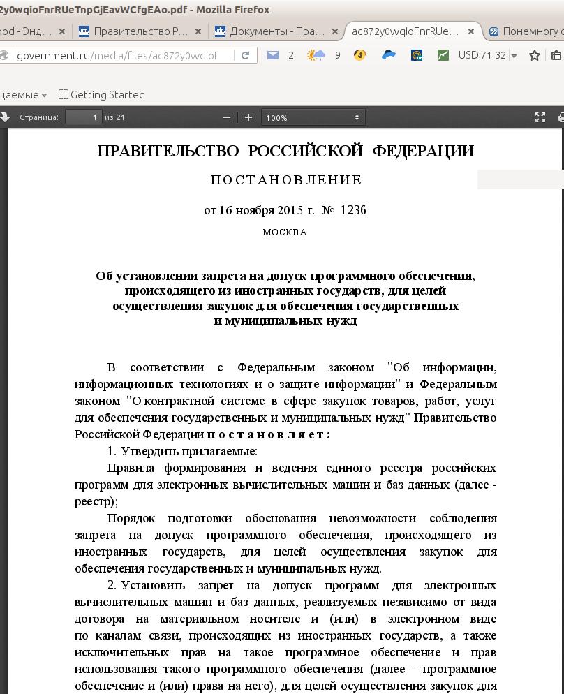 http://s7.uploads.ru/d/hRSZi.png