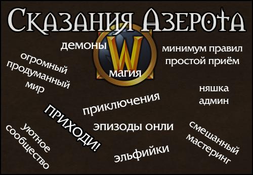http://s7.uploads.ru/d/xhejo.png