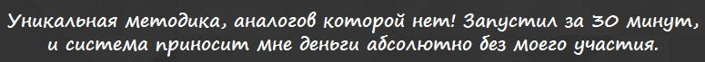 http://s7.uploads.ru/d0hOf.jpg
