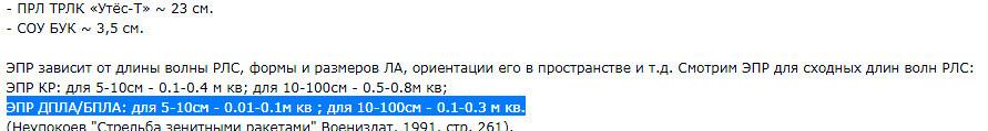http://s7.uploads.ru/d6f3T.jpg