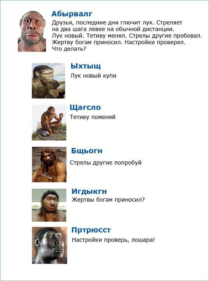 http://s7.uploads.ru/d7zRF.jpg