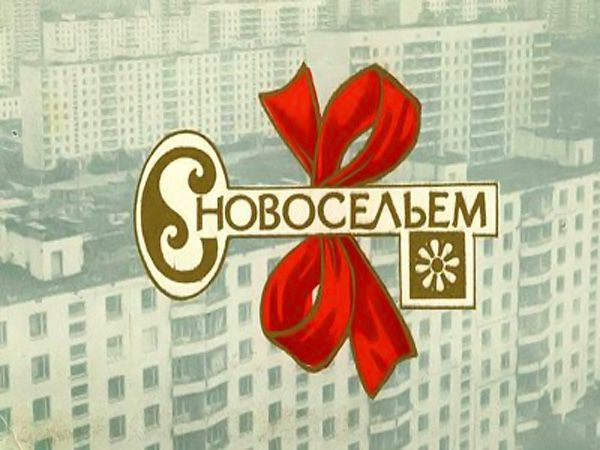 http://s7.uploads.ru/dA9Tp.jpg