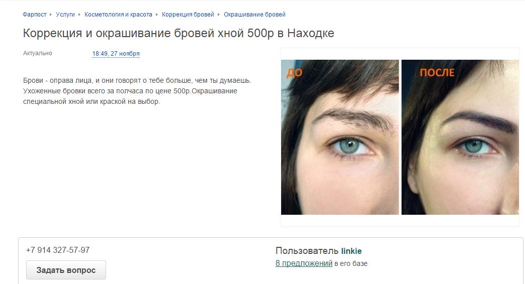 http://s7.uploads.ru/dDBEa.png