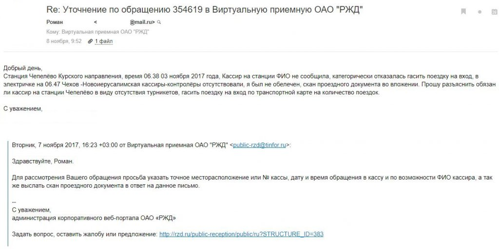 http://s7.uploads.ru/dHY3S.jpg