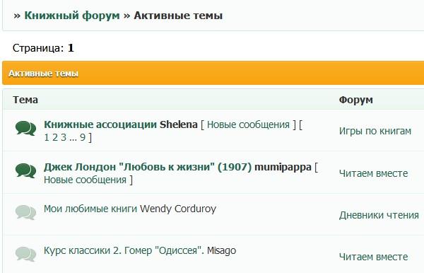 http://s7.uploads.ru/dJ41k.jpg