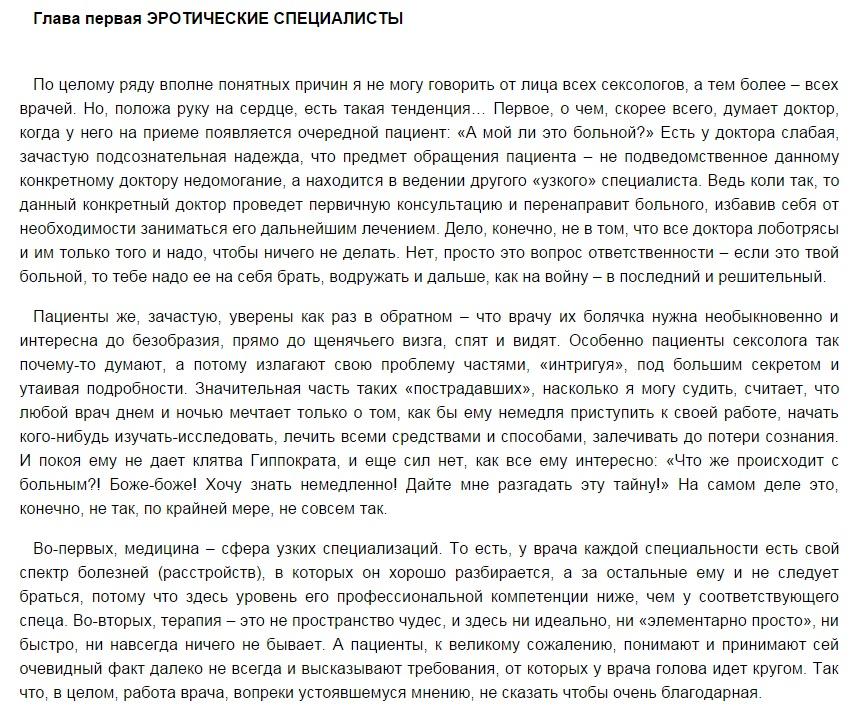 http://s7.uploads.ru/dJ4Rk.jpg