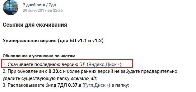 http://s7.uploads.ru/dJaLX.jpg