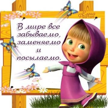http://s7.uploads.ru/dQcbX.jpg