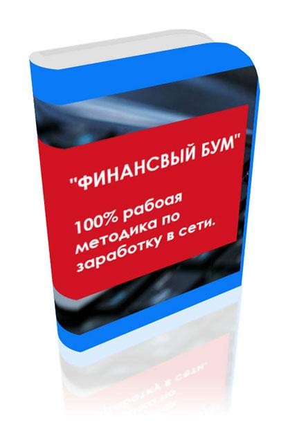http://s7.uploads.ru/dWM5u.jpg
