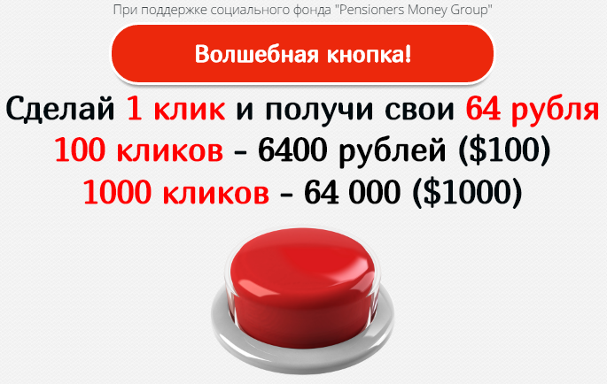http://s7.uploads.ru/da470.png