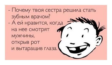 http://s7.uploads.ru/de7J8.jpg