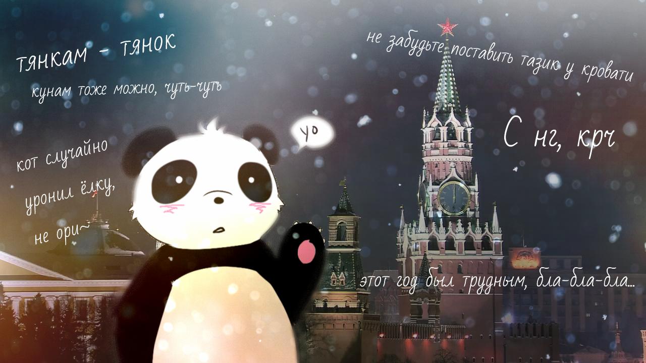 http://s7.uploads.ru/dh5oU.png