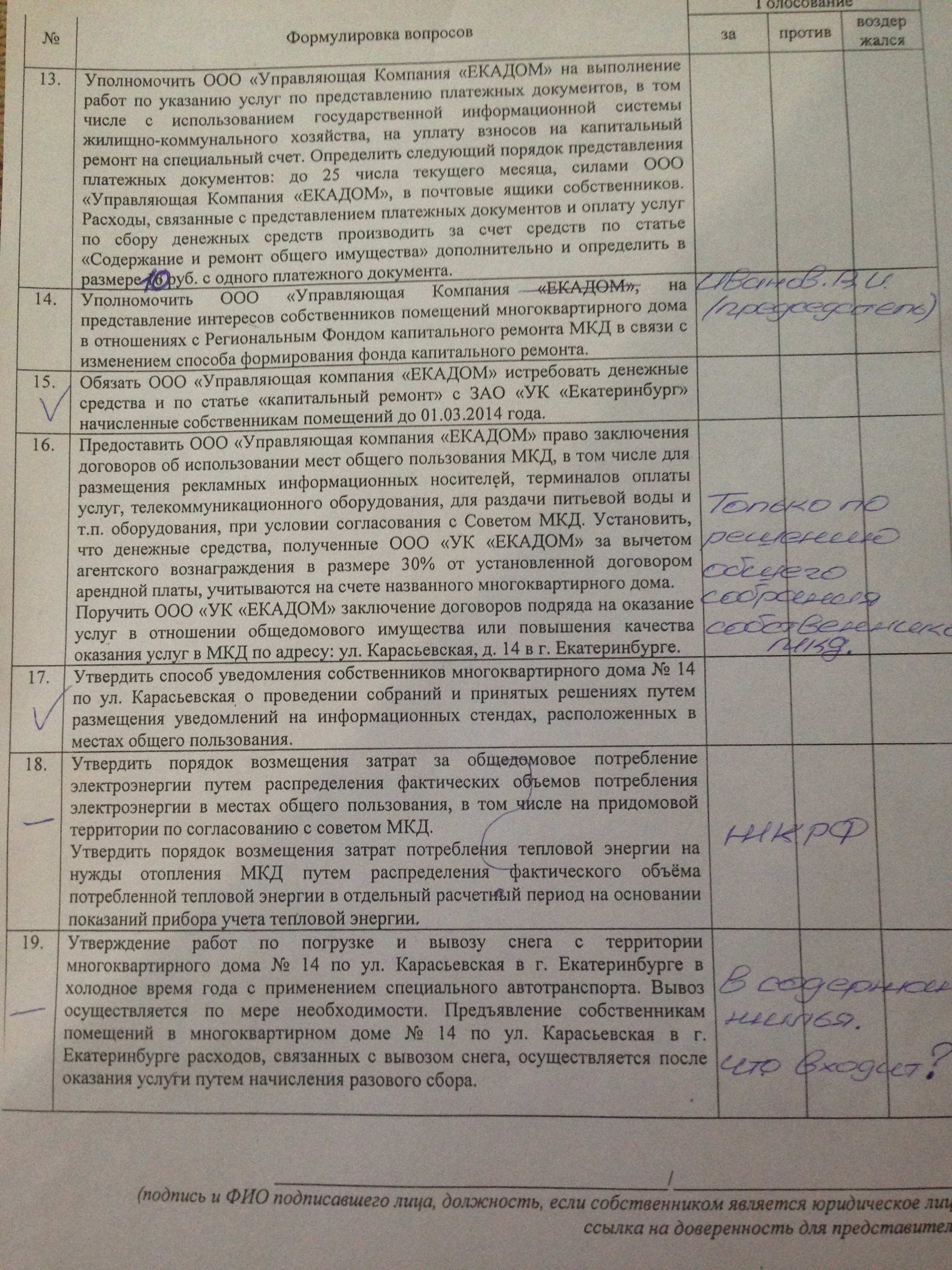 http://s7.uploads.ru/dj2LA.jpg